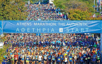 Athens Marathon 2020 - 5 km - Dro.Me.A. Members Only